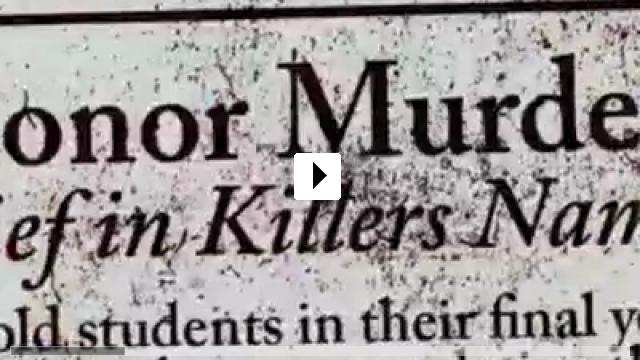 Zum Video: Blood Night - Die Legende von Mary Hatchet