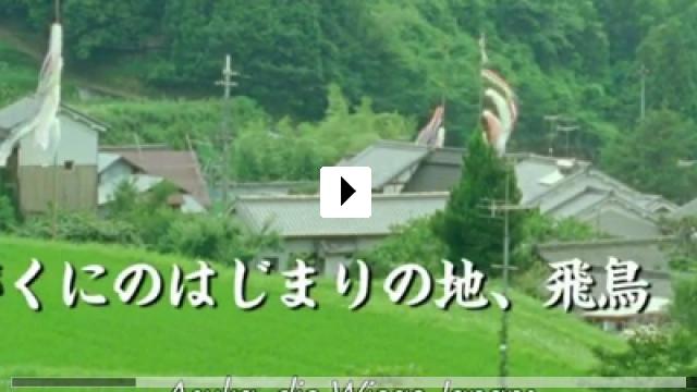 Zum Video: Hanezu no tsuki