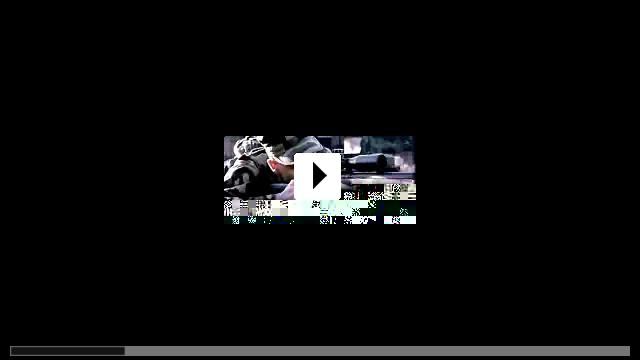 Zum Video: Jarhead