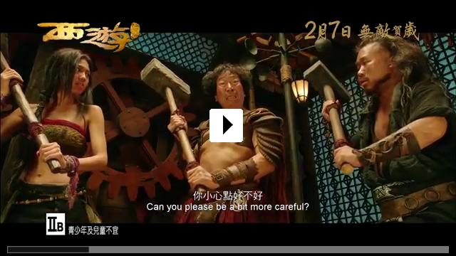 Zum Video: Journey to the West: Conquering the Demons