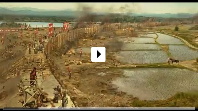 Zum Video: The Floating Castle - Festung der Samurai