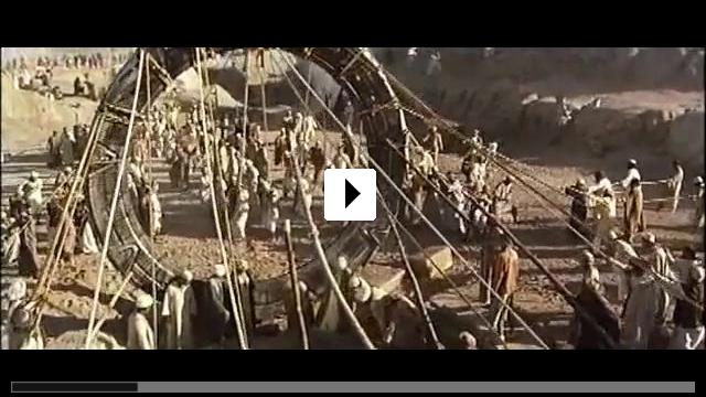 Zum Video: Stargate