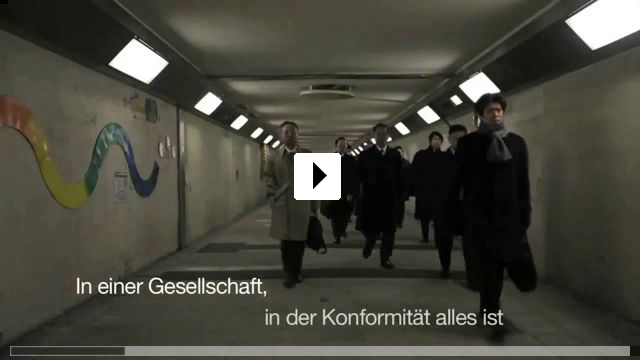 Zum Video: Love Hotel