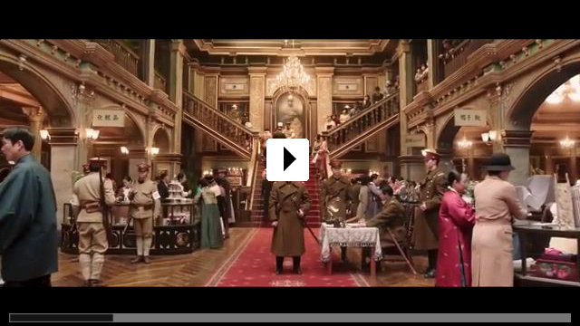 Zum Video: Assassination