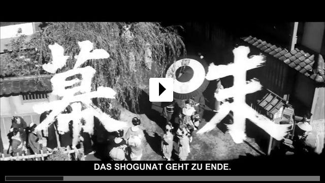 Zum Video: Sword of doom