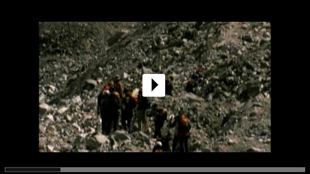 Zum Video: Blindsight