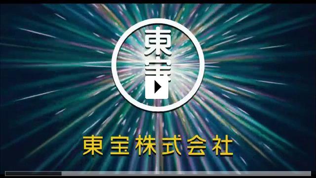 Zum Video: Boruto: Naruto the Movie