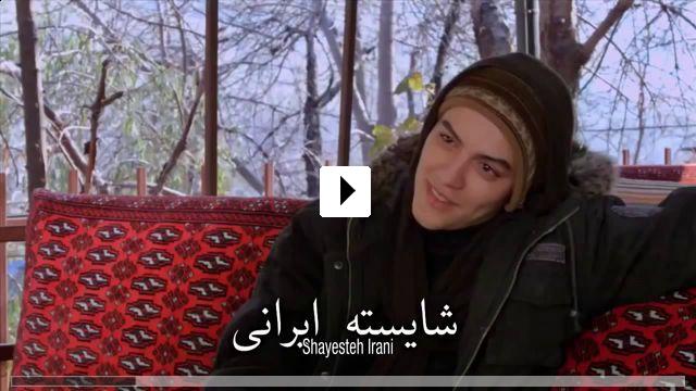 Zum Video: Eine iranische Frau