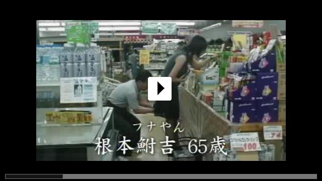 Zum Video: Liebestoll im Abendrot