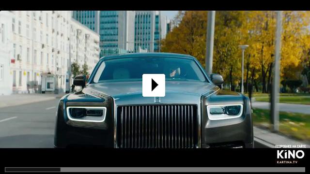 Zum Video: Billion