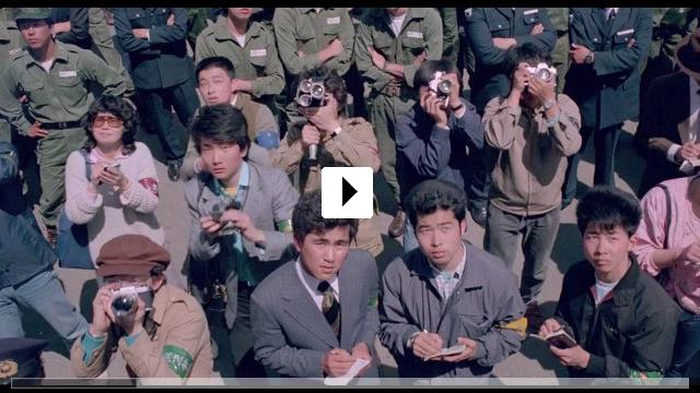Zum Video: Mishima