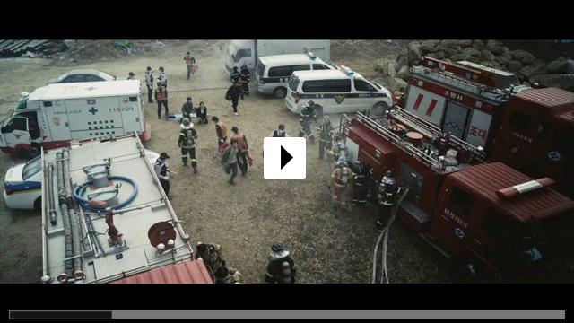 Zum Video: Contamination - Tödliche Parasiten