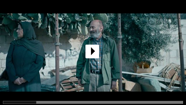 Zum Video: Gaza Mon Amour