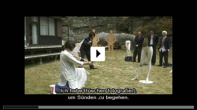 Zum Video: Love Exposure