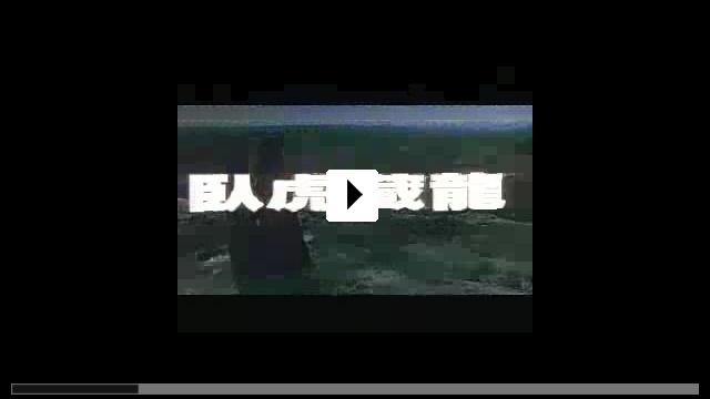 Zum Video: Tiger & Dragon