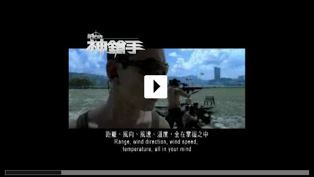 Zum Video: The Sniper