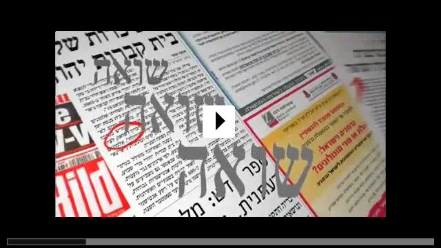 Zum Video: Defamation