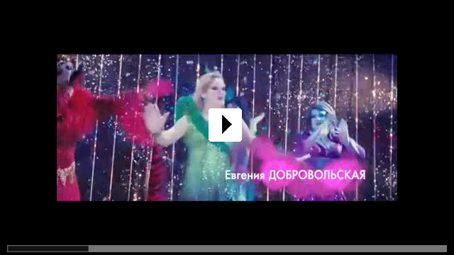 Zum Video: Veselchaki