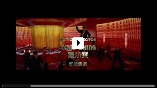 Zum Video: Shaolin Basketball Hero