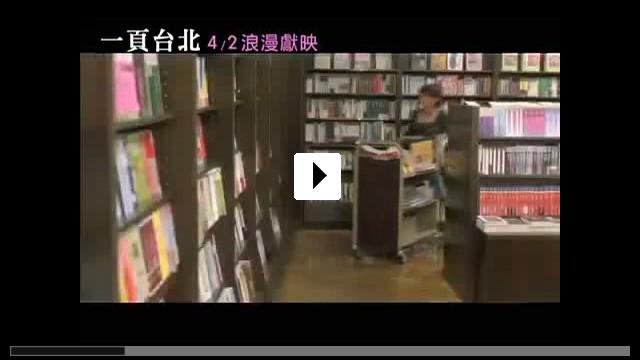 Zum Video: Au revoir Taipei