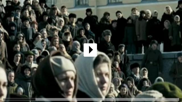 Zum Video: Das Lager