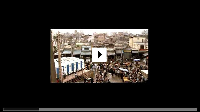 Zum Video: Supertex - Eine Stunde im Paradies