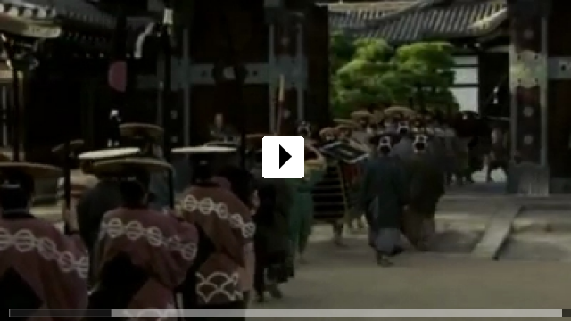 Zum Video: Hara-Kiri - Tod eines Samurai