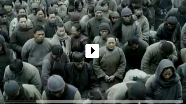Zum Video: Shaolin