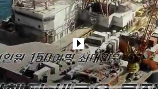 Zum Video: Sector 7